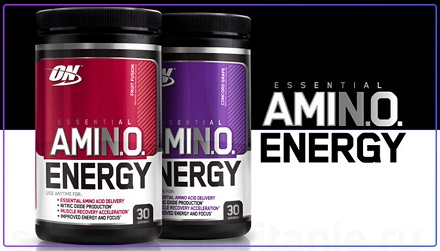 amino energy benefits